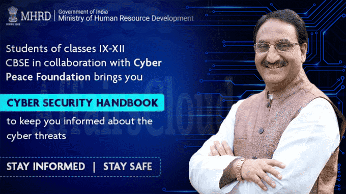 Union HRD Minister releases three handbooks prepared by CBSE on Cybersecurity for students