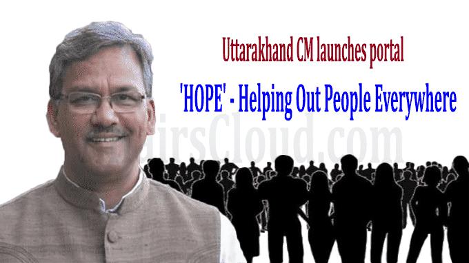 Uttarkhand CM launches portal new