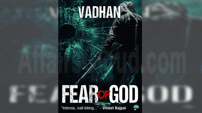 Vadhan's new book Fear of God deals