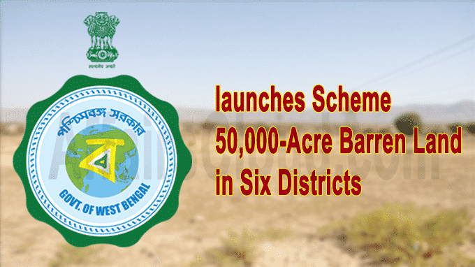 West Bengal govt launches scheme