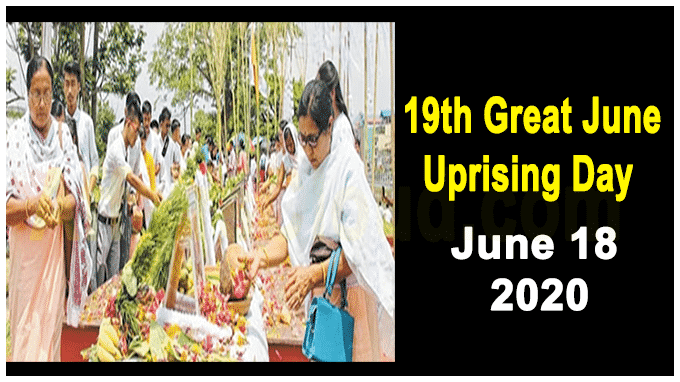 19th Great June Uprising Day
