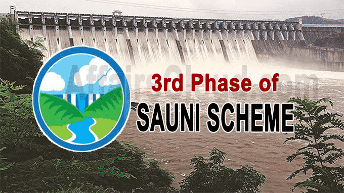 3rd Phase of sauni