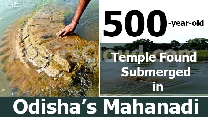 500-year-old-temple-found-submerged-in-Odisha's-Mahanadi