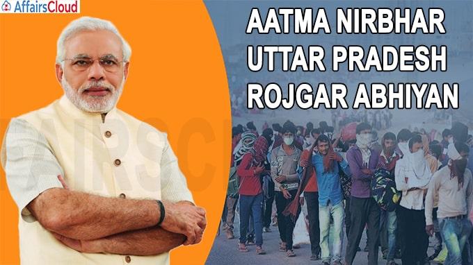 Aatma Nirbhar Uttar Pradesh Rojgar Abhiyan