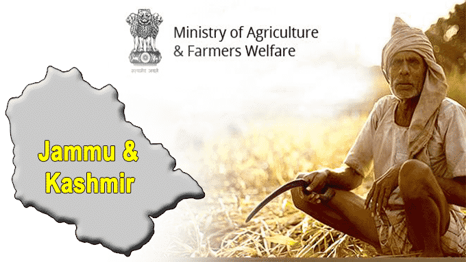 Agriculture Production & Farmers Welfare Department