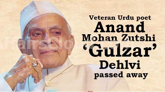 Anand-Mohan-Zutshi-'Gulzar'-Dehlvi
