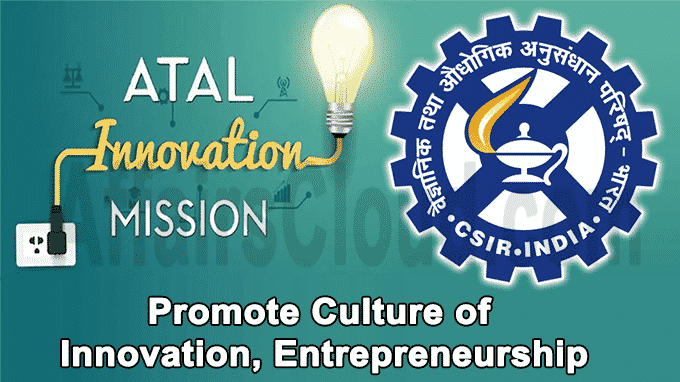 CSIR AIM promote culture of innovation, entrepreneurship