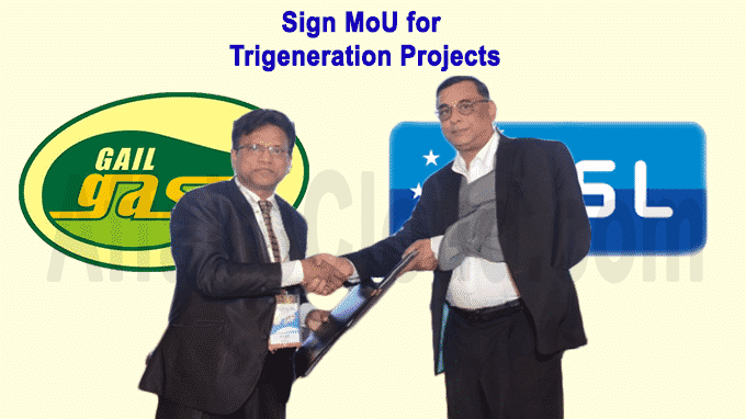GAIL,EESl sign MoU for trigeneration projects