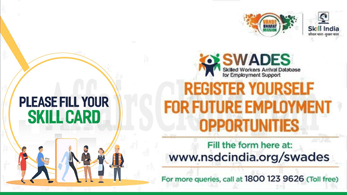 Govt launches SWADES to conduct skill mapping