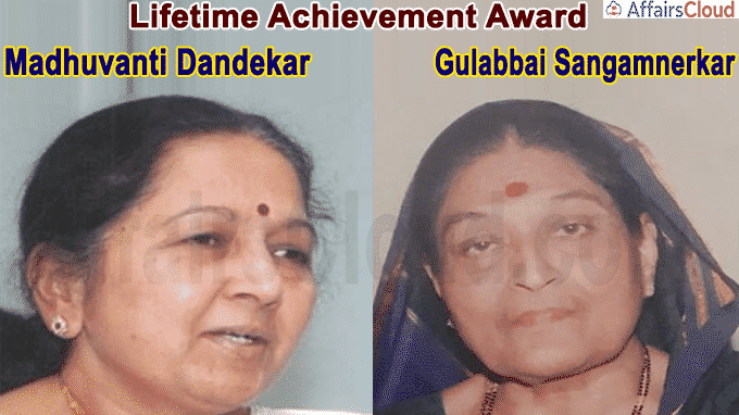 Gulabbai Sangamnerkar, Madhuvanti Dandekar awarded Lifetime Achievement Award