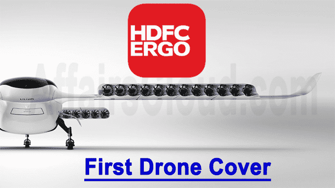 HDFC Ergo launches country's first drone cover new