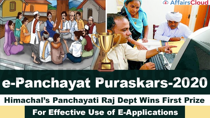 Himachal's-panchayati-raj-dept-wins-first-prize-for-effective-use-of-e-applications-e-Panchayat-Puraskars-2020