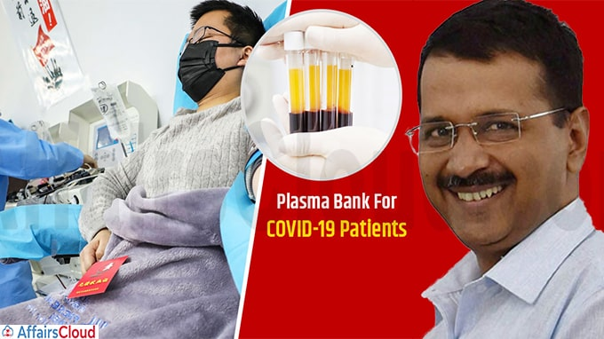 India's first plasma bank for covid-19