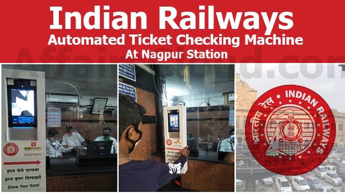 Indian-Railways-installs-automated-ticket-checking-machine