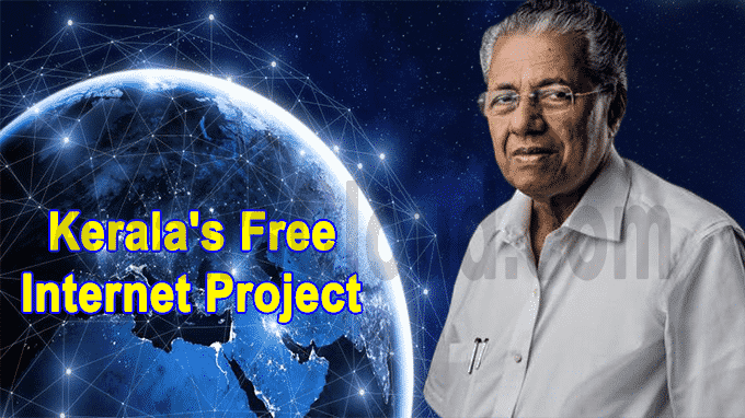 Kerala's free internet project to be commissioned in December