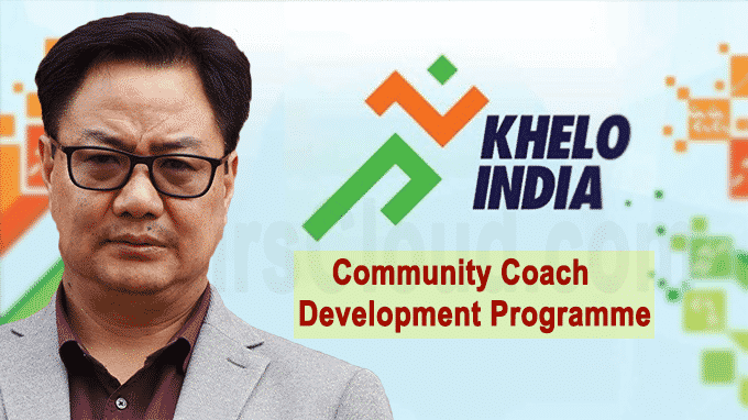 Khelo India Community Coach Development programme