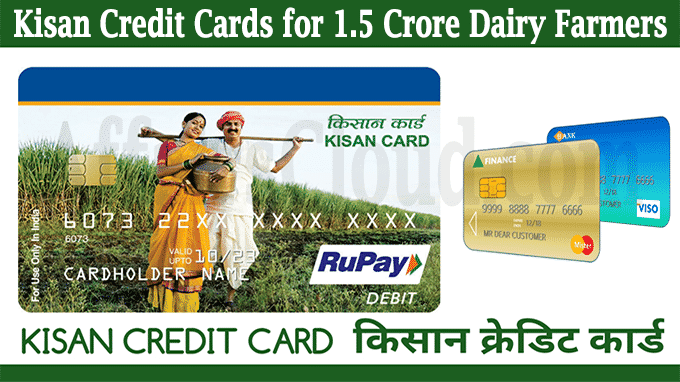 Kisan credit cards for 1