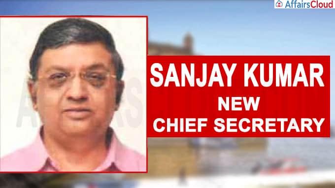 Maharashtra Sanjay Kumar as new chief secretary