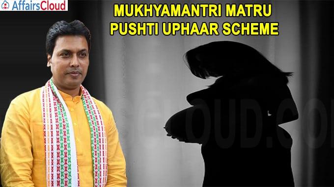 Mukhyamantri Matru Pushti Uphaar scheme