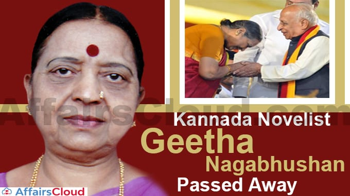 Noted-Kannada-novelist-Geetha-Nagabhushan-passes-away