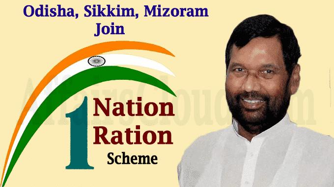 Odisha, Sikkim, Mizoram join 'One Nation-One Ration Card