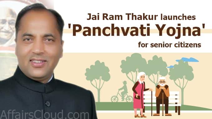Panchayat yojana