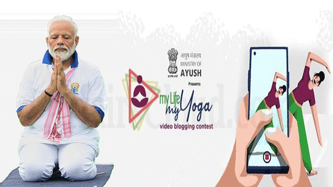 Prime Minister announces My Life My Yoga Video Blogging contest
