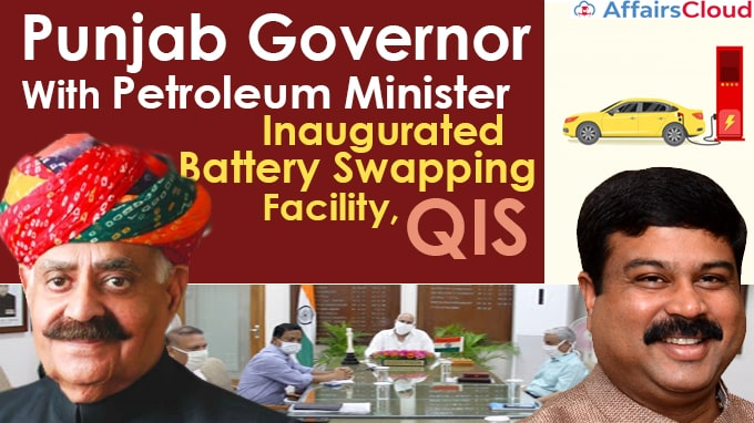 Punjab-Governor-along-with-Petroleum-Minister-inaugurated-Battery-Swapping-Facility,-QIS