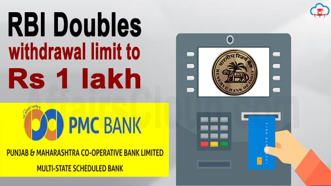 RBI doubles withdrawal limit to Rs 1 lakh