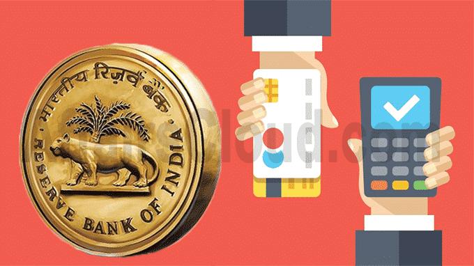 RBI modifies framework for financial market infrastructure