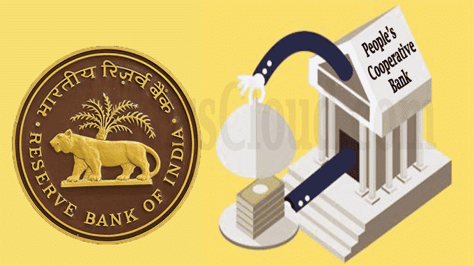 Rbi Cooperative Bank