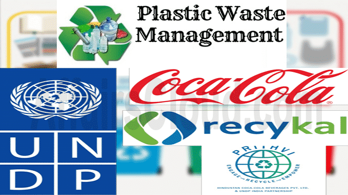 Recykal in pact with UNDP, HCCB for plastic waste management