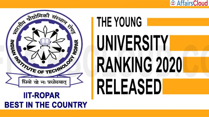 THE Young University Ranking 2020