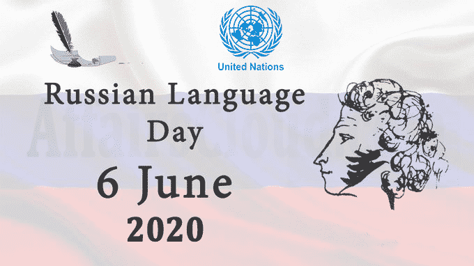 UN Russian Language Day 2020 - June 6