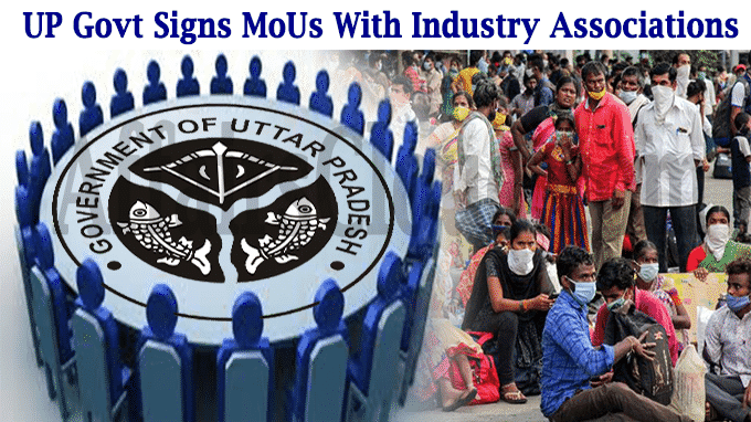 UP govt signs MoUs with industry associations