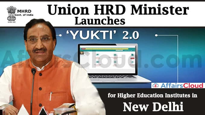Union-HRD-Minister-virtually-launches-'YUKTI-2