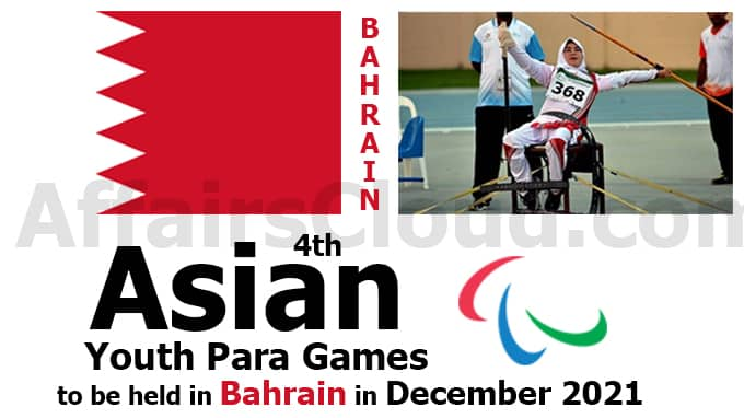 Untitled-4th-Asian-Youth-Para-Games-to-be-held-in-Bahrain-in-December-2021