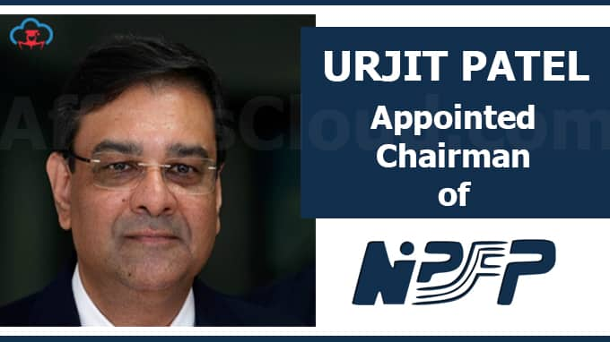 Urjit-Patel,-former-RBI-governor,-appointed-chairman-of-NIPFP