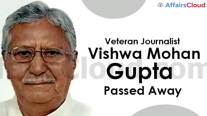 Veteran-journalist,-former-MP-Vishwa-Mohan-Gupta-passes-away