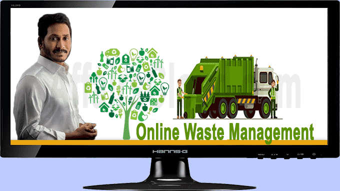 online waste management