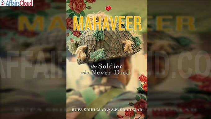 A book titled Mahaveer The Soldier Who Never Died