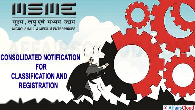 CONSOLIDATED NOTIFICATION FOR CLASSIFICATION AND REGISTRATION