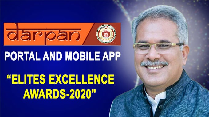 Chhattisgarh's CM Darpan Portal and mobile app