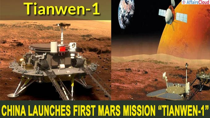 "China launches first Mars mission ""Tianwen-1"""