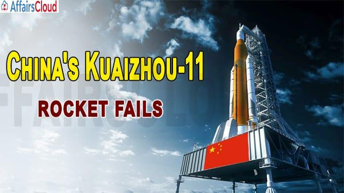 China's Kuaizhou-11 rocket fails