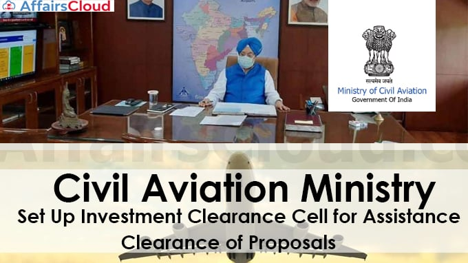 Civil-Aviation-Ministry-set-up-Investment-Clearance-Cell-for-assistance,-clearance-of-proposals