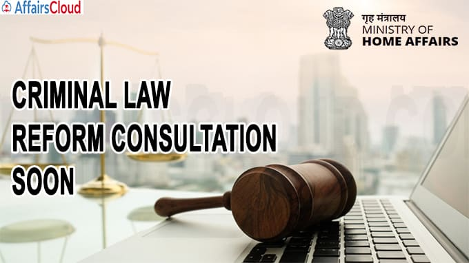 Committee for reform in criminal law to start online consultation