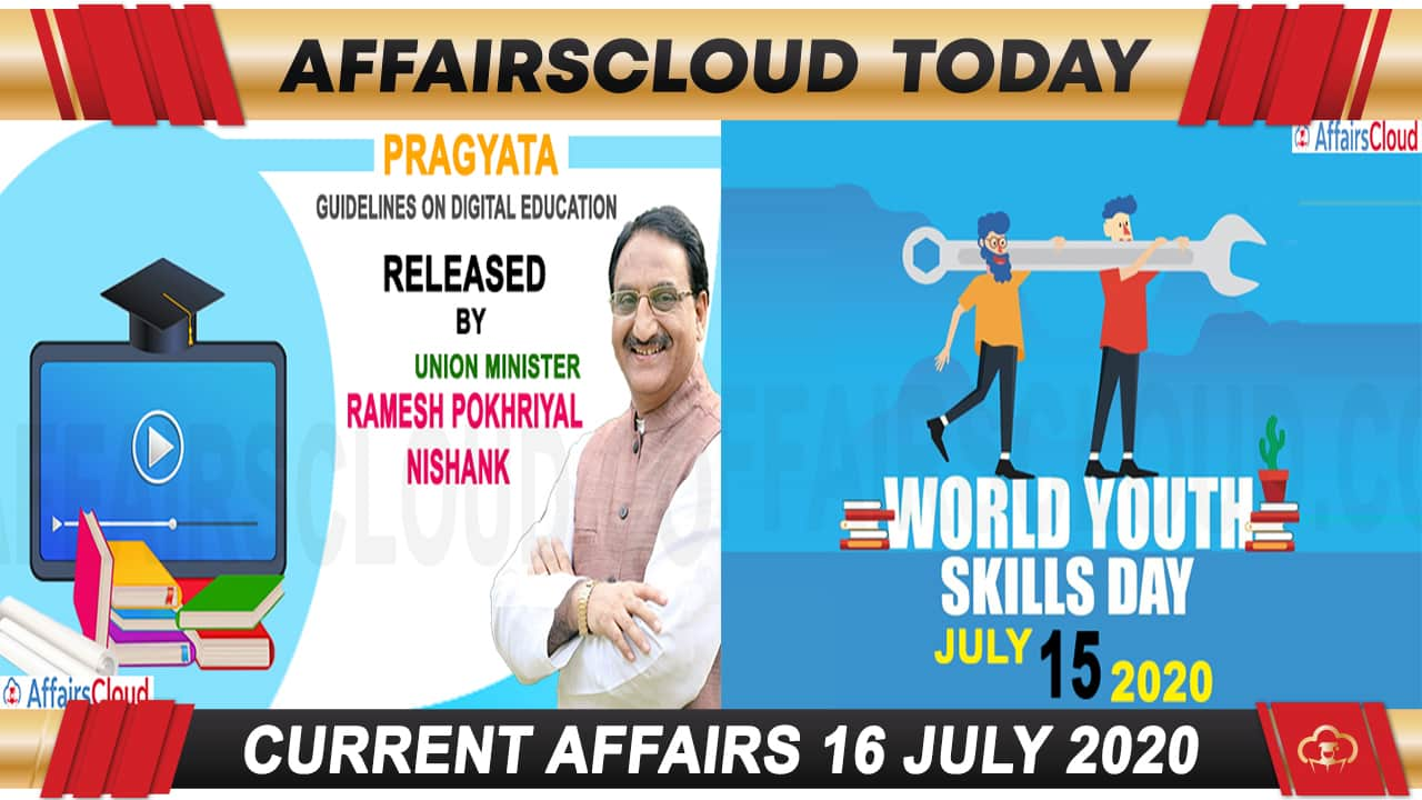 Current Affairs July 16 2020