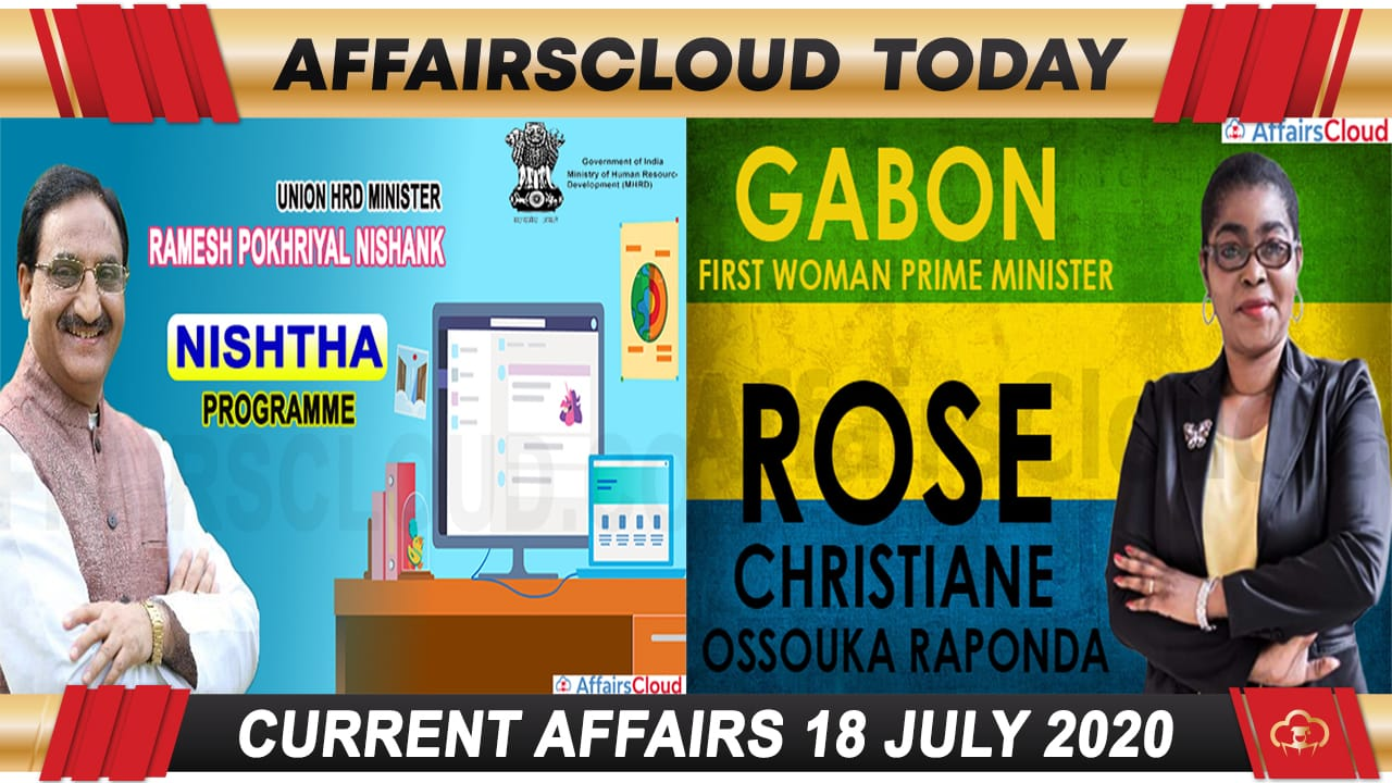 Current Affairs July 18 2020