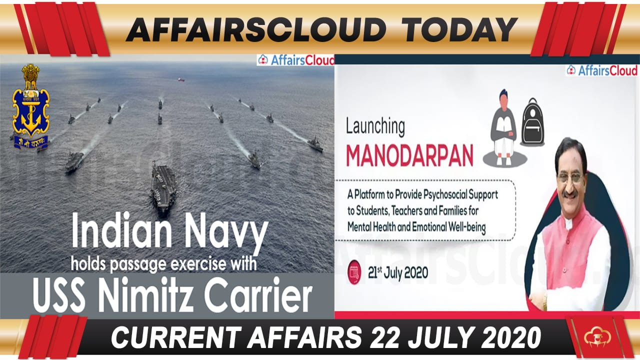 Current Affairs July 22 2020